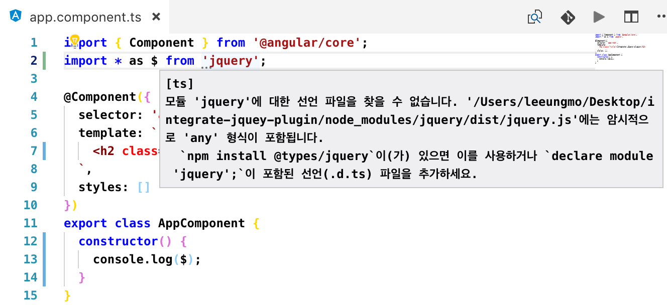 import-jquery-without-type-definition-file
